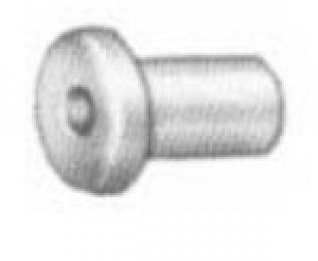 Втулки для кронштейнов педалей 5 мм с отверстием